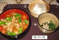 '18.11.16豚丼・ホウレンソウのゴマ和え他.JPG