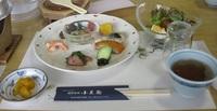 '18.11.22国民宿舎昼食�@.JPG