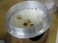 '18.11.22国民宿舎昼食�A.JPG