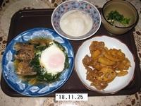 '18.11.25レンコンと豚肉のキンピラ風他.JPG