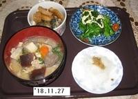 '18.11.27豚汁他.JPG