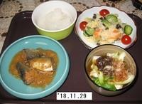 '18.11.29湯豆腐・サバみそ煮缶・ポテサ.JPG