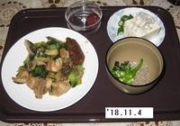 '18.11.4鶏肉マイタケオイスター煮他.JPG