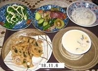 '18.11.6レンコンと豚の肉炒め煮・ブロッコリー.JPG