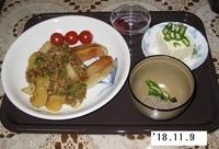 '18.11.9鮭ソテー・蕪とひき肉あんかけ他.JPG