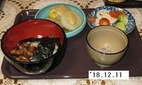 '18.12.11ふろふき大根・うなぎ飯他.JPG