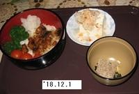 '18.12.1うなぎ飯他.JPG