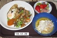 '18.12.20マイタケ・豚肉炒め煮他.JPG