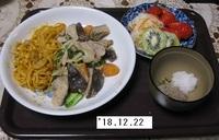 '18.12.22チンゲンサイ・ニンジン・シイタケのゴマ味噌炒め.JPG