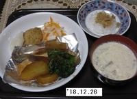 '18.12.26ブリ大根・豆乳汁他.JPG