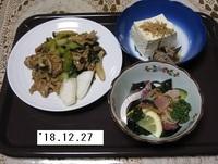 '18.12.27豚肉としめじの炒め煮他.JPG