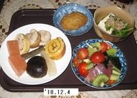 '18.12.4イワシミンチコロッケ・オセチ他.JPG