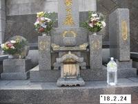 '18.2.24実家墓参り.JPG