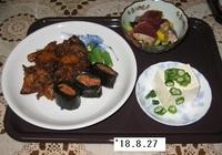 '18.8.27カボチャと豚肉の炒め煮・カツオタタキのマリネ他.JPG