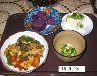'18.9.15豚肉とマイタケの甘辛炒め・ふかしさつま芋.JPG