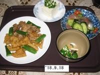 '18.9.18豚肉とレンコンの炒め煮.JPG