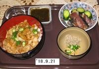 '18.9.21豚丼・モズク.JPG