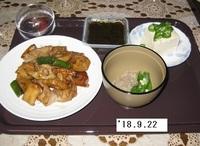 '18.9.22レンコンと豚肉の甘辛煮.JPG