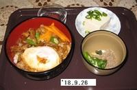 '18.9.26鶏丼他.JPG