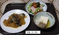 '19.1.11大根とサンマの煮物他.JPG