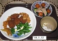 '19.1.12ソーストンカツ・ブリマリネ他.JPG