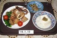 '19.1.13イカとサトイモの煮物.JPG