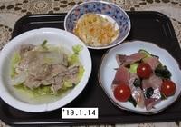 '19.1.14白菜と豚肉の蒸し煮他.JPG