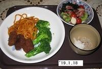 '19.1.18レンコンバーグ・タコマリネ他.JPG