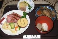 '19.1.1夕食おせち.JPG