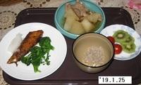 '19.1.25ブリの照り焼き・大根豚肉煮物他.JPG