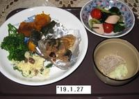 '19.1.27カボチャ煮物・鰯缶他.JPG