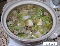 '19.1.28白菜鶏肉鍋.JPG