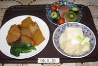 '19.1.31ブリ大根・湯豆腐他.JPG