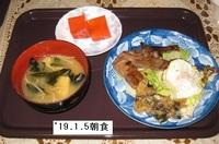 '19.1.4ローストビーフ目玉焼き.JPG