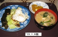 '19.1.6昆布巻き・目玉焼き.JPG