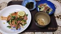 '19.10.10鮭の野菜ソースかけ他.JPG