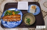 '19.10.12サンマの蒲焼他.JPG