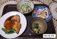 '19.10.15豚の角煮・白和え他.JPG