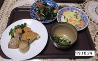 '19.10.24サバ缶・ポテサ他.JPG