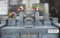 '19.10.26実家墓参り.JPG