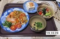 '19.10.28鮭の野菜ソースかけ.JPG