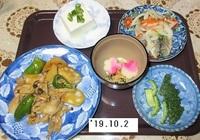 '19.10.2レンコン・豚肉の酢煮他.JPG