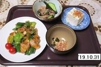 '19.10.31鶏もも肉とピーマンのソース炒め煮他.JPG