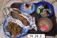 '19.10.3シシトウ・豚肉の炒め煮他.JPG