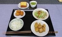 '19.10.8料理教室のメニュー.JPG