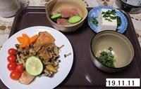 '19.11.11鮭のバターソテー他.JPG