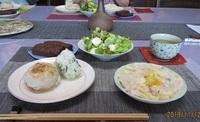 '19.11.12料理教室のメニュー.JPG