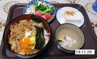 '19.11.20ひき肉丼・ブロッコリー他.JPG