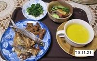 '19.11.21トビウオ、アジの干物・カボチャスープ・ホウレンソウゴマ和え他.JPG