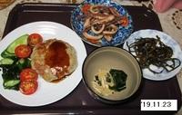 '19.11.23レンコンバーグ・イカの煮物他.JPG
